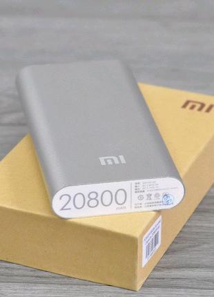 Повер банк Xiaomi 20800 mAh Power Bank Внешний Аккумулятор СЕРЕБР