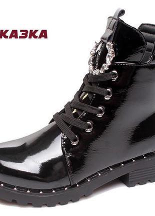 Лаковые деми ботинки для девочки на флисе с супинатором
