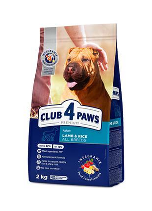 Club 4 Paws Премиум ягненок и рис для взрослых собак всех пород