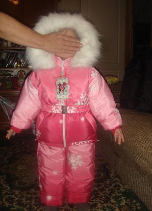 Зимний костюм- комбинезон от 1 года до 6 лет