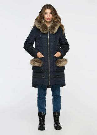 Зимняя куртка парка 44-52р с натуральным мехом на карманах син...