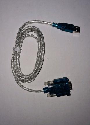 Кабель адаптер переходник USB COM
