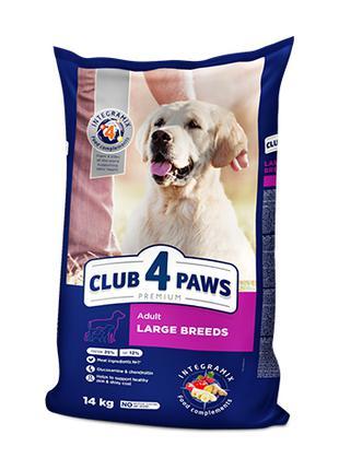 Club 4 Paws Премиум  для крупных пород сухой корм