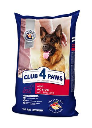 Club 4 Paws Премиум актив для взрослых активных собак 14 кг.