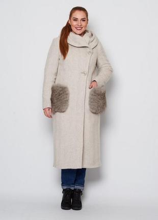 Зимнее длинное пальто макси 44-54р серое с меховыми карманами