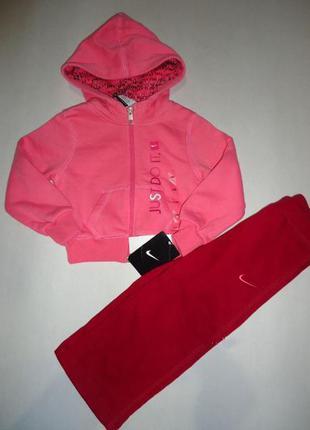 Теплый спортивный костюм nike оригинал для девочек