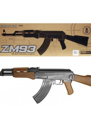 Игрушечный автомат на пульках CYMA ZM93 Автомат Калашникова АК-47