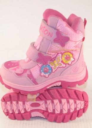 Детские зимние ботинки на липучках  розовые для девочек 31