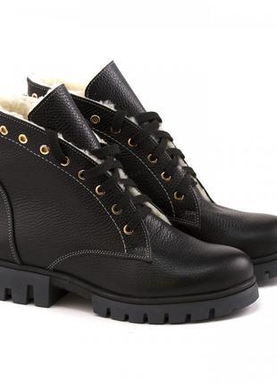 Кожаные зимние черные ботинки тракторная подошва натуральная кожа