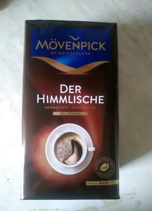 Кофе молотый, заварной 100%арабика