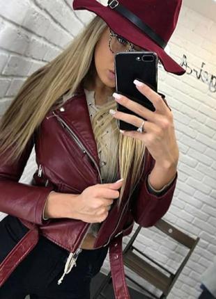 Куртка косуха из экокожи с ремнем