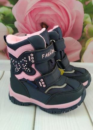 Зимние шикарные термо ботинки сноубутсы том.м