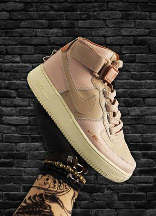 Кроссовки Nike Air Force High Beige