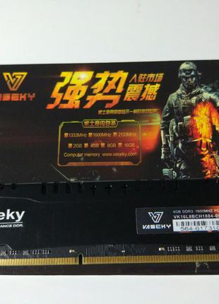 Оперативка Vaseky DDR3 4 gb 1600MHZ