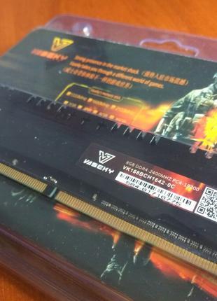 Оперативная память Vaseky DDR4 8 gb 2400MHZ с радиатором