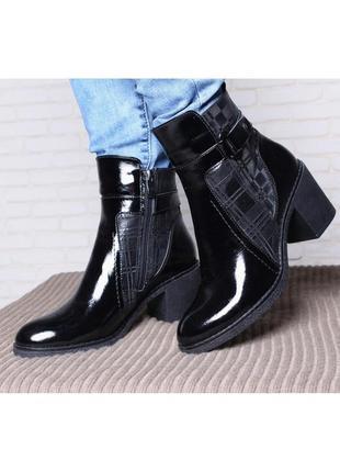 Кожаные лаковые демисезонные черные ботинки 36-41р