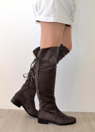 Замшевые высокие демисезонные сапоги со шнуровкой 36-40р