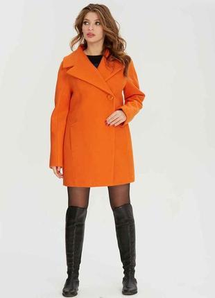 Скидка! пальто короткое демисезонное кашемир желтое, оранжевое