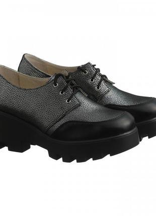 Кожаные серые туфли 35-41р на тракторной подошве натуральная кожа