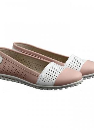Кожаные туфли балетки эспадрильи с перфорацией 36-41р розовые,...