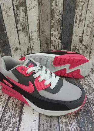 Кроссовки цветные серые с розовым air max 37 38 39р