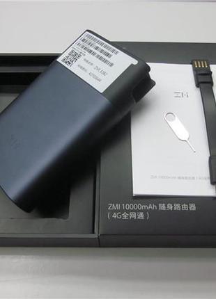 Мобильный 4G Wi-Fi роутер Xiaomi ZMI MF885 PowerBank 10000mah