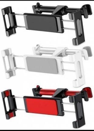 Автомобильный держатель для планшета в наличии!