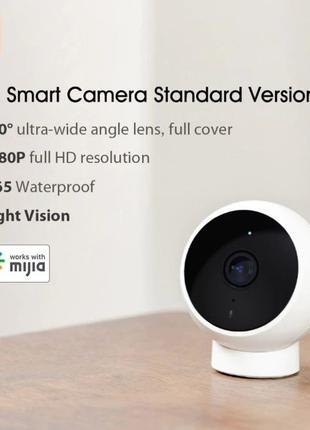 Новинка! Уличная ip-камера Xiaomi Mijia IP65 1080p 170° MJSXJ02HL