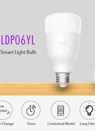 Лампа Xiaomi Yeelight LED Colorful Smart Wi-Fi оригинал в нали...