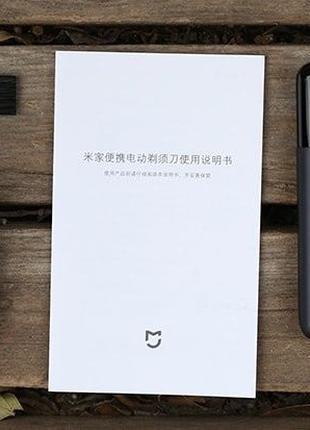 Электро бритва Xiaomi Mi MiJia Electric Shaver portable