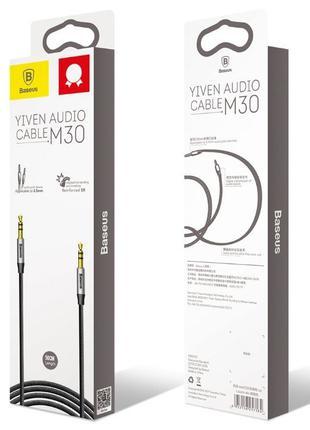 Кабель Baseus AUX-AUX YIVEN Audio Cable M30 0.5\ 1 \ 1.5 М