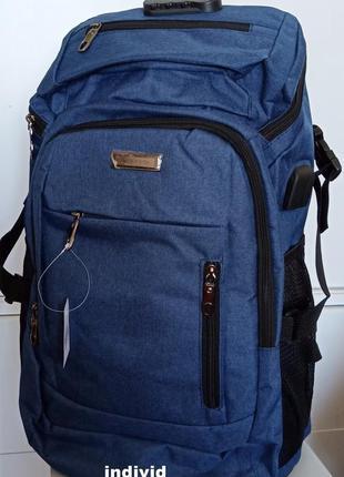 Большой рюкзак антивор c j3 с usb выбор сумка портфель спортив...