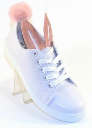 Модные белые кеды зайка с ушками и помпоном 36 40 польша