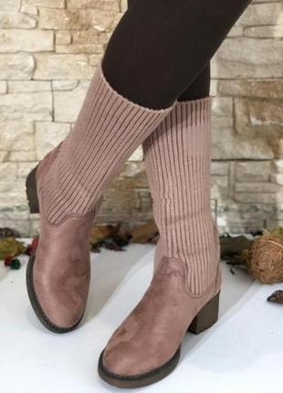 Модные демисезонные замшевые сапоги с вязаным голенищем розовы...