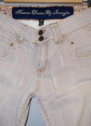 Классные бежевые брюки штаны джинсы jennyfer в полоску