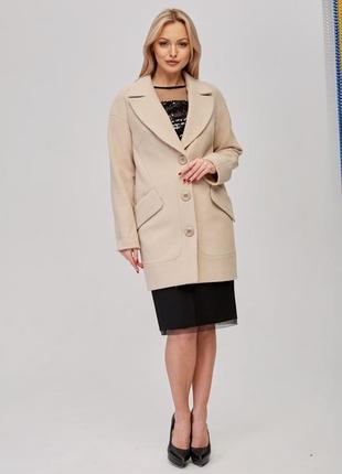 Двубортное демисезонное пальто свободного кроя бежевое