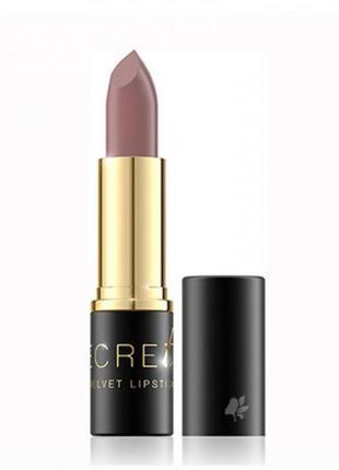 Помада для губ матовая bell secretale velvet lipstick
