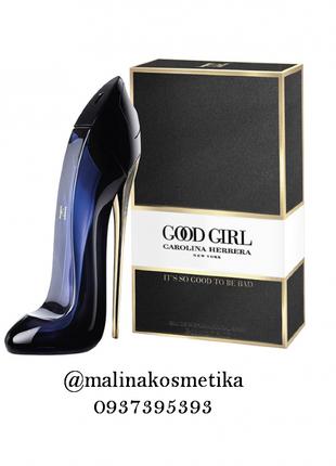 Женская парфюмированная вода Carolina Herrera Good Girl Velvet