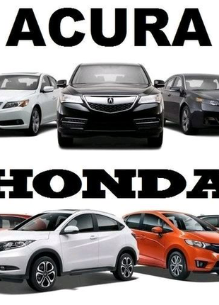 Хонда и Акура чип тюнинг