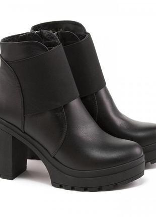 Кожаные черные демисезонные ботинки тракторная подошва натурал...
