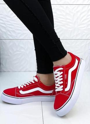 Модные текстильные кеды с полосой белые, красные