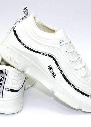 Летние стильные белые кроссовки сетка