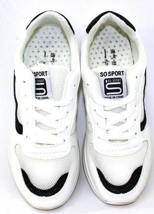 Стильные летние белые кроссовки сетка с черной полосой