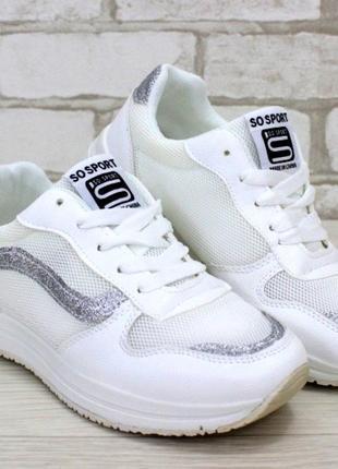 Стильные летние белые кроссовки сетка с серебристой полосой