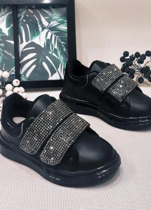Шикарные туфли-кроссовки на девочку