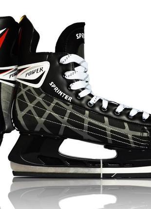 Коньки хоккейные SPRINTER Power