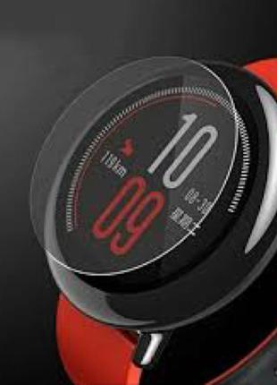 Xiaomi Amazfit Pace Sport защитное стекло для смарт часов.
