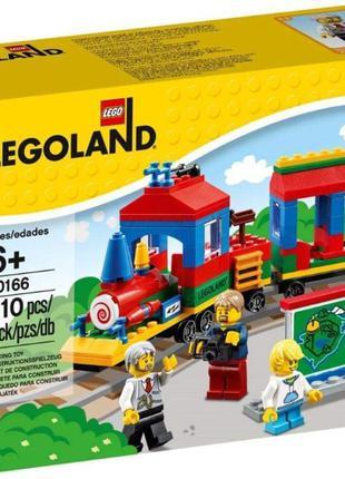Lego паровозик Legoland 40166 эксклюзив