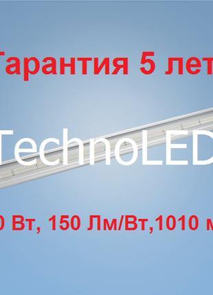 Светильник светодиодный промышленный 60 Вт 5000 К 1010 мм