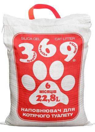Силикагелевый наполнитель для кошачьего туалета 369, 22.8л